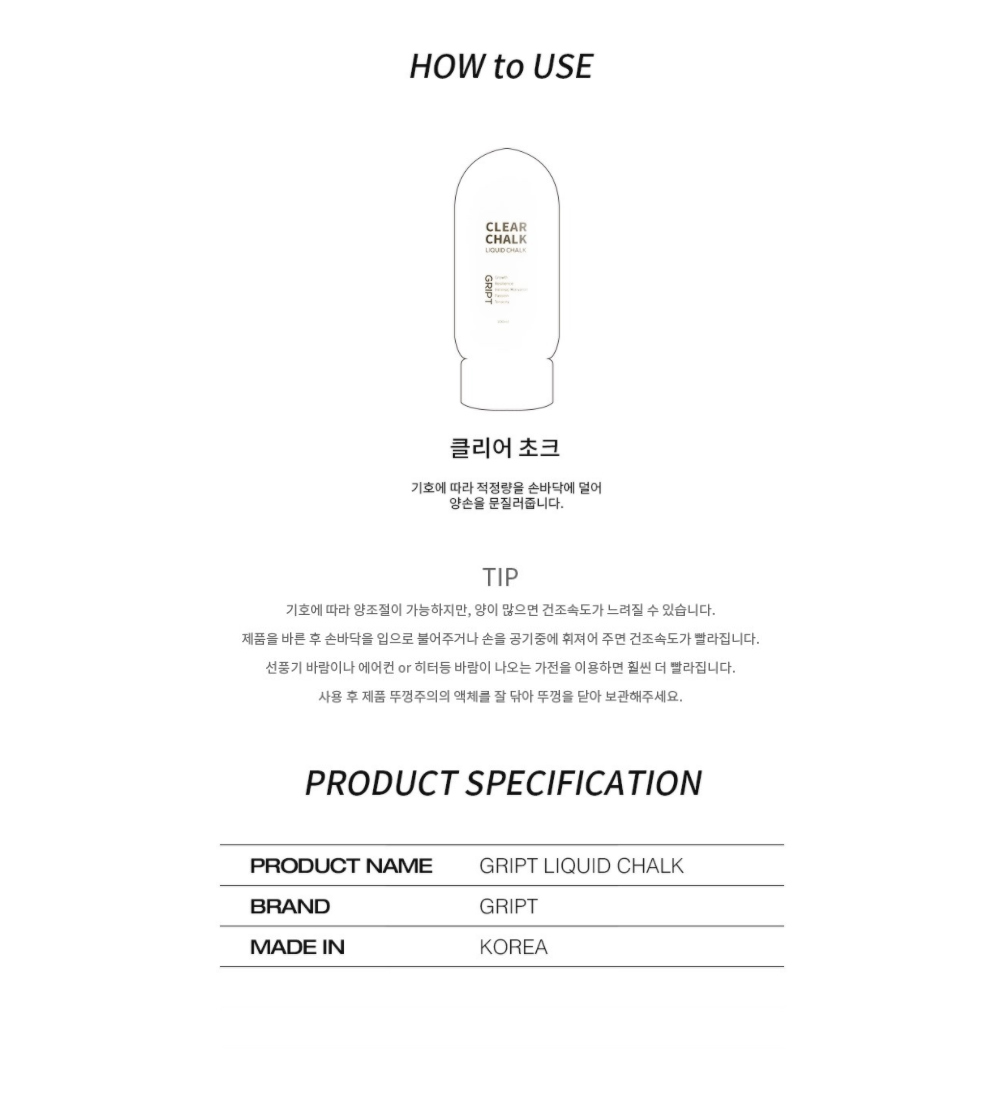 Cosmetic product image-S2L5