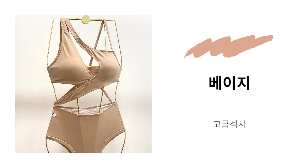 Swimwear/underwear mustard color image-S2L22